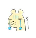 涙を流す動物(個別スタンプ:08)