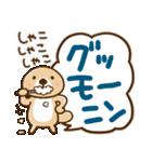 突撃!ラッコさん 丁寧なデカ文字編(個別スタンプ:01)
