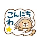 突撃!ラッコさん 丁寧なデカ文字編(個別スタンプ:02)