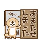 突撃!ラッコさん 丁寧なデカ文字編(個別スタンプ:03)