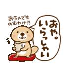 突撃!ラッコさん 丁寧なデカ文字編(個別スタンプ:04)