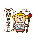 突撃!ラッコさん 丁寧なデカ文字編(個別スタンプ:05)