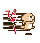 突撃!ラッコさん 丁寧なデカ文字編(個別スタンプ:07)