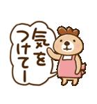 突撃!ラッコさん 丁寧なデカ文字編(個別スタンプ:08)