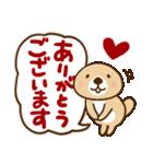 突撃!ラッコさん 丁寧なデカ文字編(個別スタンプ:09)