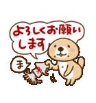 突撃!ラッコさん 丁寧なデカ文字編(個別スタンプ:10)