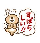 突撃!ラッコさん 丁寧なデカ文字編(個別スタンプ:11)