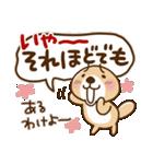 突撃!ラッコさん 丁寧なデカ文字編(個別スタンプ:12)