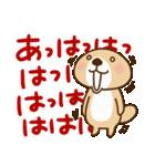 突撃!ラッコさん 丁寧なデカ文字編(個別スタンプ:13)