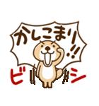 突撃!ラッコさん 丁寧なデカ文字編(個別スタンプ:15)