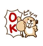 突撃!ラッコさん 丁寧なデカ文字編(個別スタンプ:16)