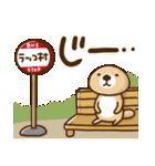 突撃!ラッコさん 丁寧なデカ文字編(個別スタンプ:17)
