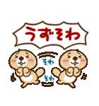 突撃!ラッコさん 丁寧なデカ文字編(個別スタンプ:19)