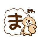 突撃!ラッコさん 丁寧なデカ文字編(個別スタンプ:21)