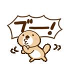 突撃!ラッコさん 丁寧なデカ文字編(個別スタンプ:22)