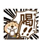 突撃!ラッコさん 丁寧なデカ文字編(個別スタンプ:23)