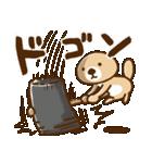 突撃!ラッコさん 丁寧なデカ文字編(個別スタンプ:24)