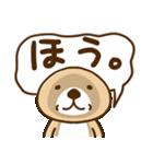 突撃!ラッコさん 丁寧なデカ文字編(個別スタンプ:27)