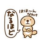 突撃!ラッコさん 丁寧なデカ文字編(個別スタンプ:28)