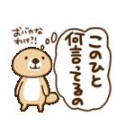 突撃!ラッコさん 丁寧なデカ文字編(個別スタンプ:29)