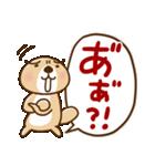 突撃!ラッコさん 丁寧なデカ文字編(個別スタンプ:30)
