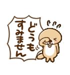 突撃!ラッコさん 丁寧なデカ文字編(個別スタンプ:31)