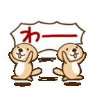 突撃!ラッコさん 丁寧なデカ文字編(個別スタンプ:35)