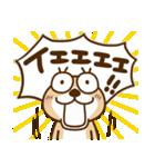 突撃!ラッコさん 丁寧なデカ文字編(個別スタンプ:36)