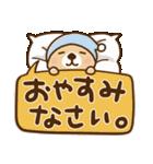 突撃!ラッコさん 丁寧なデカ文字編(個別スタンプ:37)