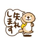 突撃!ラッコさん 丁寧なデカ文字編(個別スタンプ:38)