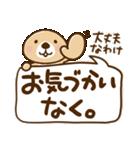 突撃!ラッコさん 丁寧なデカ文字編(個別スタンプ:39)