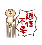 突撃!ラッコさん 丁寧なデカ文字編(個別スタンプ:40)