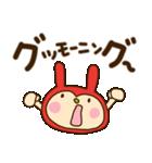 リンゴうさぎちゃん7(ダジャレ編)(個別スタンプ:01)
