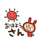 リンゴうさぎちゃん7(ダジャレ編)(個別スタンプ:02)