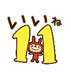 リンゴうさぎちゃん7(ダジャレ編)(個別スタンプ:03)