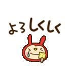 リンゴうさぎちゃん7(ダジャレ編)(個別スタンプ:06)