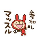 リンゴうさぎちゃん7(ダジャレ編)(個別スタンプ:07)