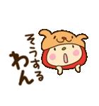 リンゴうさぎちゃん7(ダジャレ編)(個別スタンプ:08)