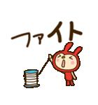 リンゴうさぎちゃん7(ダジャレ編)(個別スタンプ:09)