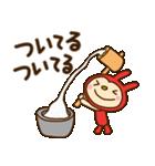 リンゴうさぎちゃん7(ダジャレ編)(個別スタンプ:10)