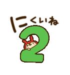 リンゴうさぎちゃん7(ダジャレ編)(個別スタンプ:11)