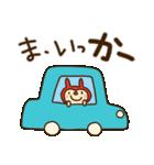 リンゴうさぎちゃん7(ダジャレ編)(個別スタンプ:12)