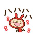 リンゴうさぎちゃん7(ダジャレ編)(個別スタンプ:14)