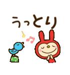 リンゴうさぎちゃん7(ダジャレ編)(個別スタンプ:15)