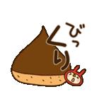リンゴうさぎちゃん7(ダジャレ編)(個別スタンプ:16)