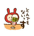 リンゴうさぎちゃん7(ダジャレ編)(個別スタンプ:20)