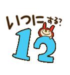 リンゴうさぎちゃん7(ダジャレ編)(個別スタンプ:21)