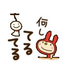 リンゴうさぎちゃん7(ダジャレ編)(個別スタンプ:22)