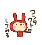 リンゴうさぎちゃん7(ダジャレ編)(個別スタンプ:23)