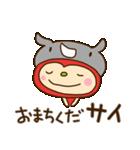 リンゴうさぎちゃん7(ダジャレ編)(個別スタンプ:24)